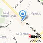 Алекс на карте Ангарска