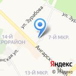 DHL на карте Ангарска