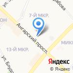 Росгосстрах на карте Ангарска