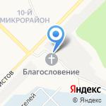 БУХЕН-ХАУЗ на карте Ангарска