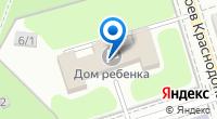 Компания Ангарский областной специализированный дом ребенка на карте