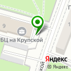 Местоположение компании Национальная почтовая служба-Байкал