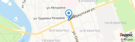 Эконом на карте Ангарска