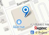 Евросеть Ритейл сеть салонов связи на карте