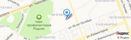 ФОРВАРД на карте Ангарска