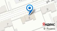 Компания ALS Center на карте