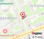 Натяжные потолки ЭВИТА Ангарск