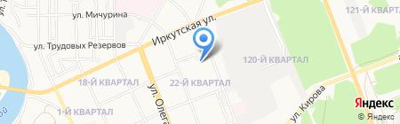 НебоЛэнд на карте Ангарска