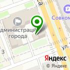 Местоположение компании Администрация Ангарского муниципального образования
