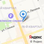 Next на карте Ангарска