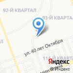 Topbeer на карте Ангарска