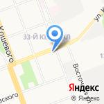 Доктор Зоо на карте Ангарска