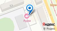 Компания Аура на карте