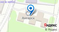 Компания Ангарская жилищная компания на карте