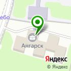 Местоположение компании Курьер Сервис-Иркутск