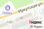 Схема проезда до компании МЭСИ в Ангарске