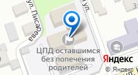Компания Областной детский дом г. Ангарска на карте