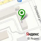 Местоположение компании ТриСпецПроект