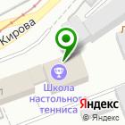 Местоположение компании АНГАРСКСТРОЙСЕРВИС