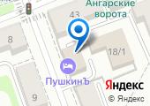 ПушкинЪ на карте
