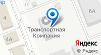 Компания СтоунАрт на карте