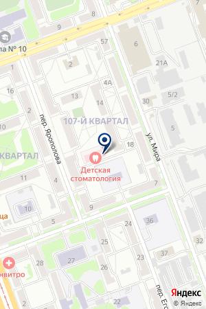 Ангарская городская детская стоматологическая поликлиника на карте Ангарска