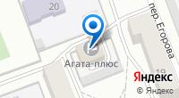 Компания Агата-плюс на карте