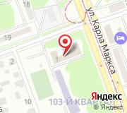 Кадастровая Палата по Иркутской области