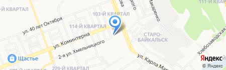 УФК на карте Ангарска