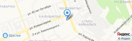 Шина-Лидер на карте Ангарска
