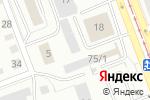 Схема проезда до компании ИНКОМ в Ангарске