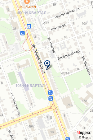 Матисс на карте Ангарска