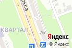 Схема проезда до компании Белореченское в Ангарске