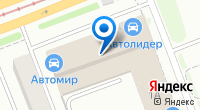 Компания Все для Рено на карте