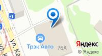 Компания Трэк на карте