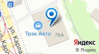 Компания АвтоКосметик38 на карте
