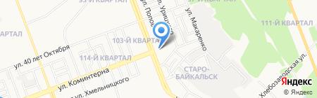АвтоКосметик38 на карте Ангарска