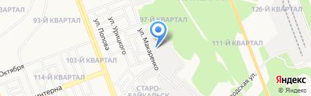 СПЕЦСЕРВИС на карте Ангарска