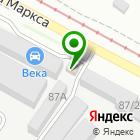 Местоположение компании Шэлдс