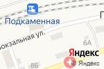 Схема проезда до компании Продуктовый магазин в Подкаменной