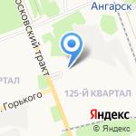 Индустрия чистоты Сибирь на карте Ангарска