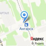 Привокзальный на карте Ангарска