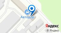 Компания Автодор на карте