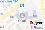 Схема проезда до компании Средняя общеобразовательная школа им. В.А. Белобородова в Баклашах