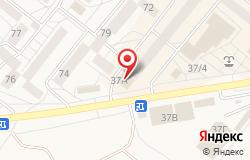 Центр здоровья и красоты «Fiore» в Шелехове по адресу 4-й микрорайон, д.37а: цены, отзывы, услуги, расписание работы