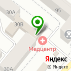 Местоположение компании Комбинат детского питания, МУП