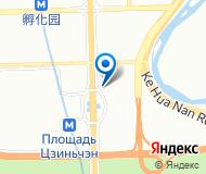 ЦиньПин завод чэндуский