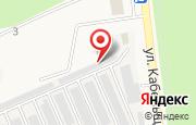 Автосервис КомфортАвто в Шелехове - Кабельщиков, 20/24: услуги, отзывы, официальный сайт, карта проезда