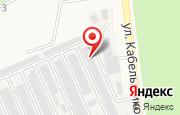 Автосервис Progress-Avto в Шелехове - Кабельщиков, 20/23: услуги, отзывы, официальный сайт, карта проезда