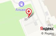 Автосервис Автоцентр в Шелехове - Култукский тракт, 30: услуги, отзывы, официальный сайт, карта проезда